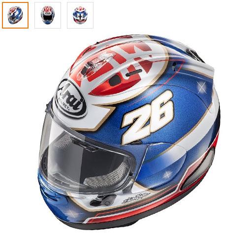 prix casque moto samurai de pedrosa